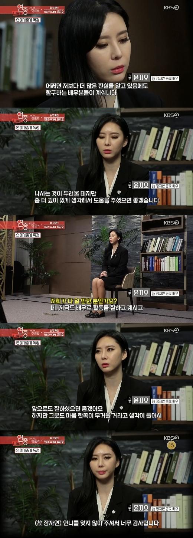 """'연중' 윤지오 """"故 장자연 사건, 더 많은 진실 아는 유명 배우 있다"""""""