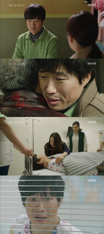 전혜빈·이시영에게 간 이식 받은 유준상, '풍상씨' 오늘(14일) 종영