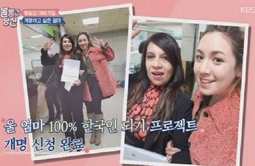 '볼빨간 당신' 아비가일 母女, 남다른 한국 사랑…개명 신청까지 완벽