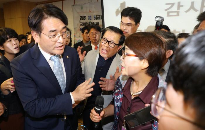 박용진, 시도교육청 감사서 적발된 '비리 유치원' 명단 공개