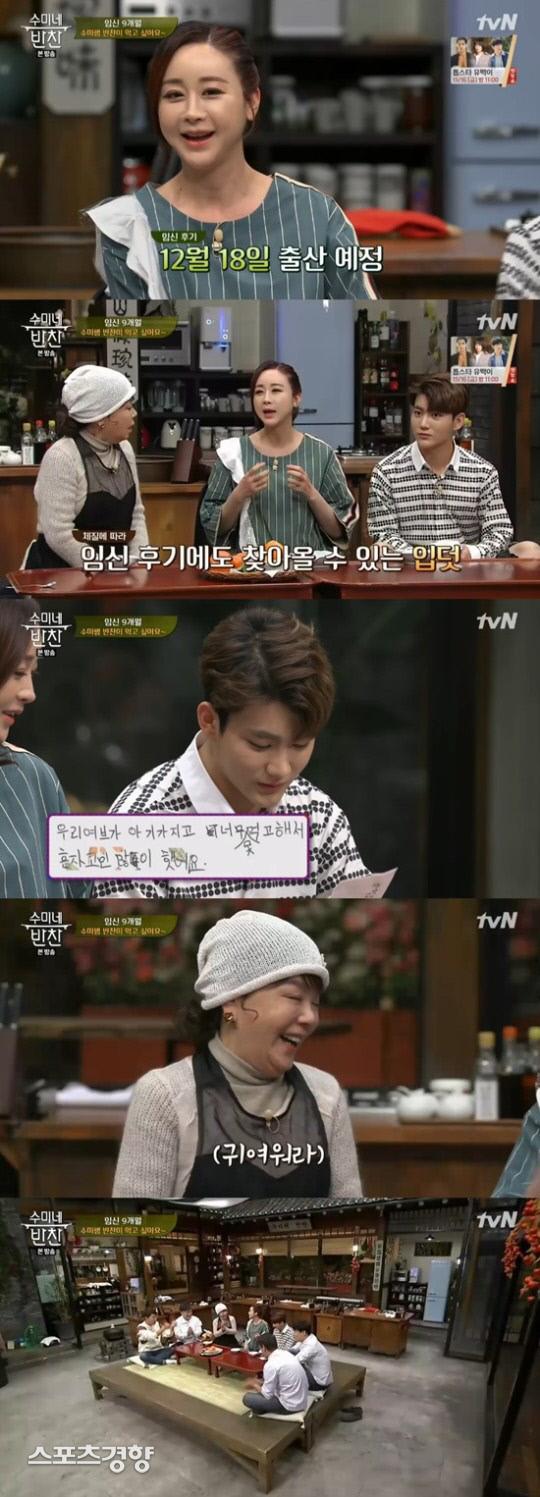 '수미네 반찬' 함소원-진화 부부, 18세 나이 차 극복한 '꿀사랑' [간밤TV]