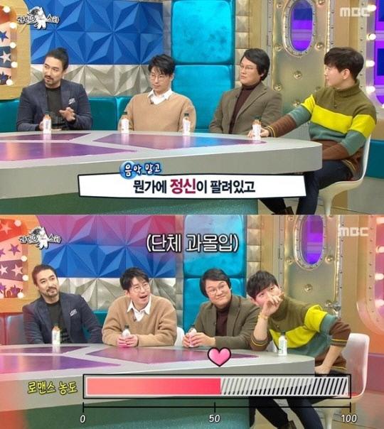 '라디오스타' 뚝 떨어진 시청률…수요예능 시청률 1위는?