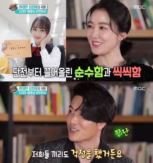 """'섹션TV' 이소연 """"'용왕님 보우하사' 고등학생 연기..순수함 끌어올렸다"""""""