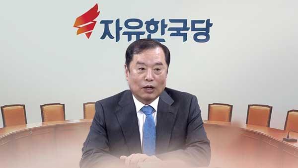"""김병준 """"전원책 해촉 죄송…당 기강·질서 흔들려선 안 돼"""""""