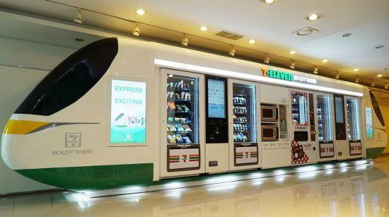 인건비 폭탄에…백화점부터 편의점까지 '無人 매장' 속도(종합) #클라우드