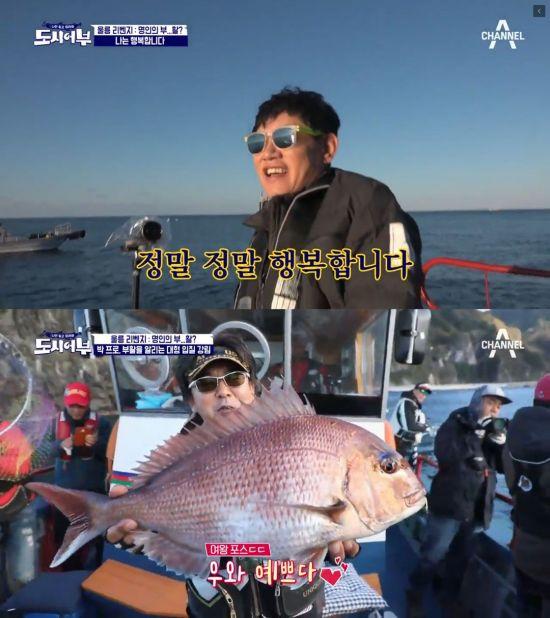 '도시어부' 동시간대 시청률 1위…목요일 예능 프로그램 최강자