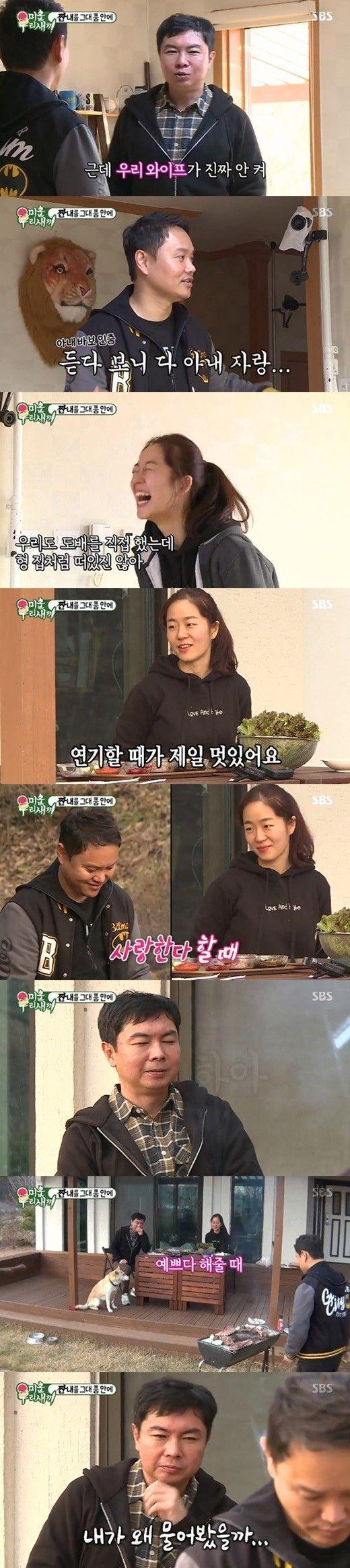 '미우새' 임원희, 김민교♥이소영 전원주택 방문…부러움에 한숨