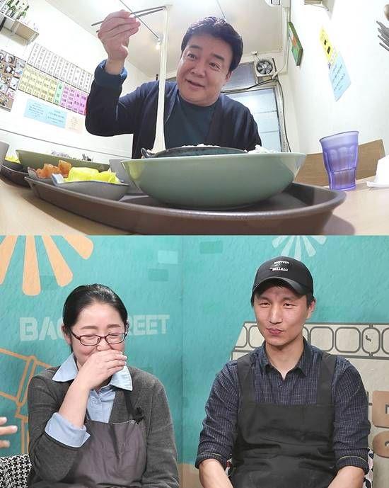 [TV:스코어] '골목식당' 백종원도 감탄한 포방터시장 돈가스…水夜 예능 1위
