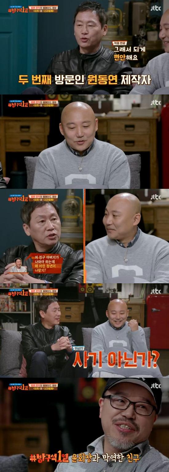[종합] '방구석1열' 웹툰 원작의 성공 '이끼'-'신과 함께'