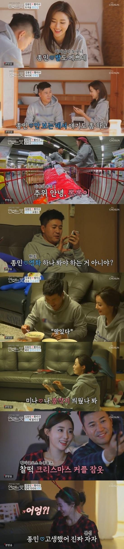 """[종합] '연애의 맛' 김종민♥황미나 """"이제 그만 자자""""…후끈X달달 신혼 놀이"""