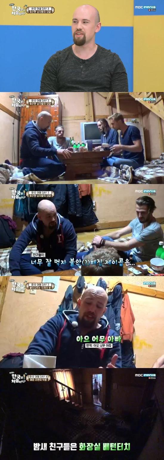[종합] '어서와' 제이콥 스웨덴 친구들, 특별한 韓여행 마무리