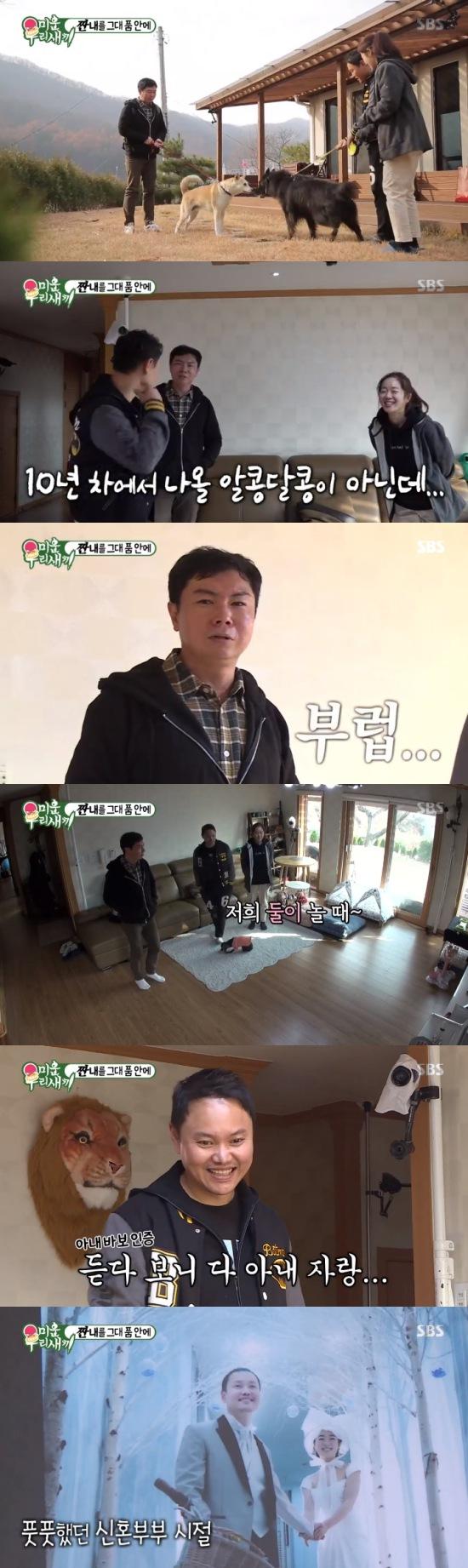 [TV:스코어] '미우새' 김민교 집·아내 공개…시청률 하락에도 1위