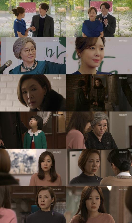 [TV:스코어] '내 사랑 치유기' 소유진 충격…7주 연속 최고 시청률