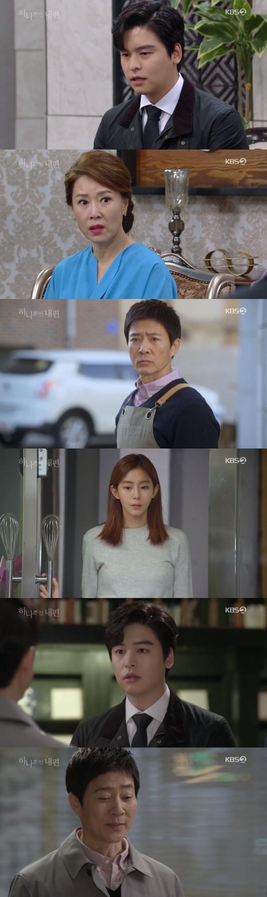 종영 앞둔 '하나뿐인 내편'…이장우vs송원석, 유이 선택은? [전일야화]
