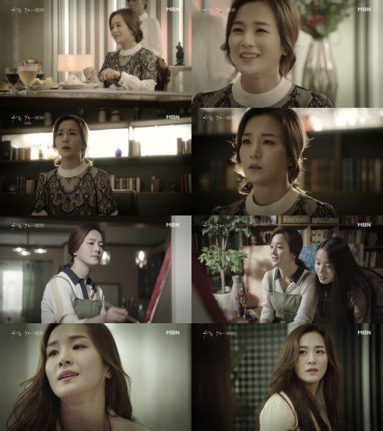 '우아한 가' 살해당한 박혜나, 임수향 친엄마 아니었다...'충격'