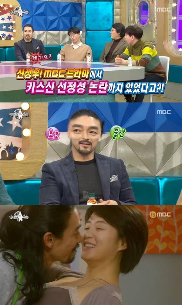 """신성우 김혜수 19금 키스신 공개…""""어우~야!"""" 현장 초토화"""