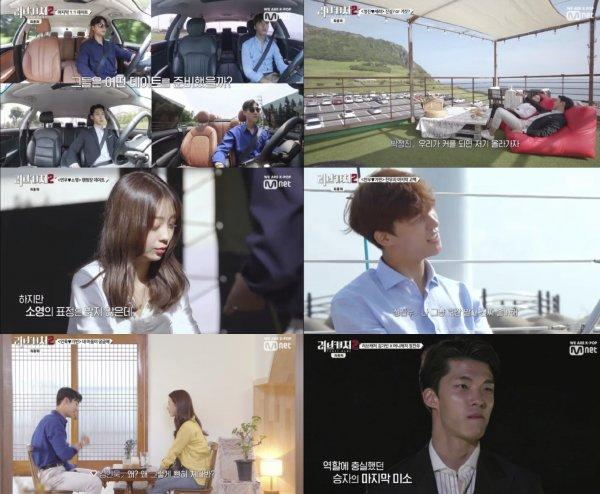 """[TV북마크] '러브캐처2' 머니캐처는 정찬우, 차가운 미소로 """"잘 지내"""""""