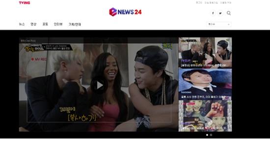 """""""확 달라졌다""""..연예매체 enews24, 홈페이지 리뉴얼 오픈"""