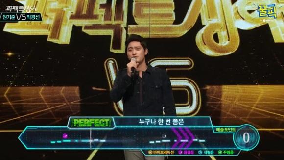 [꿀영상]'아빠본색' 원기준, '정자王의 반전 과거'..가수뺨치는 노래실력!
