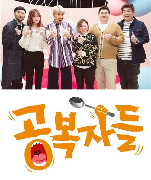 '공복자들' 시즌1 종영..노홍철→권다현, 굶방이 전해준 몸 변화에 '감사'