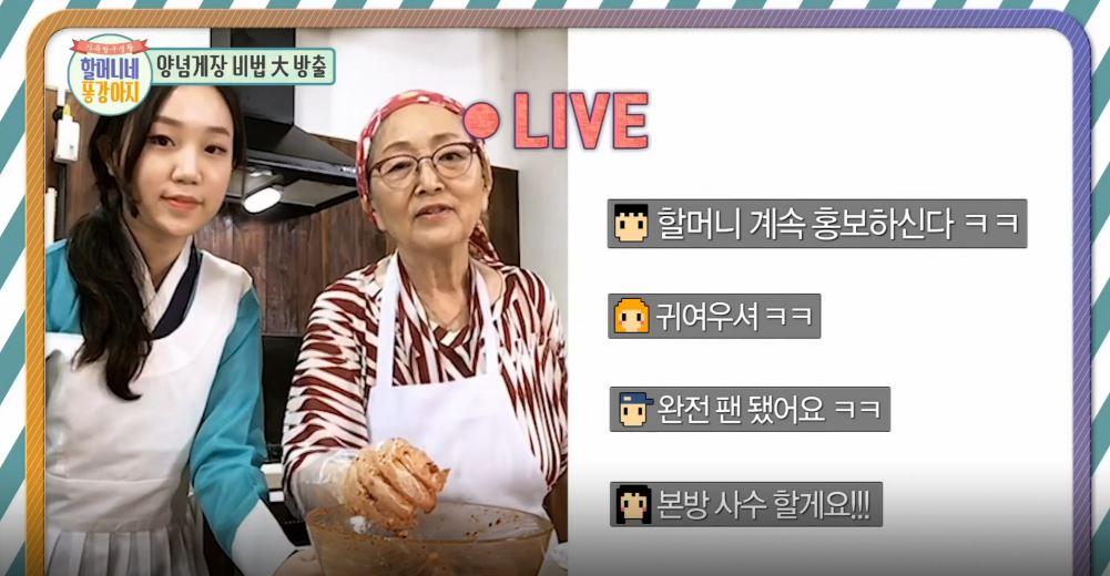 '할머니네 똥강아지' 김영옥 손녀 김선우, 스튜디오에 깜짝 등장! 양세형, '방긋 미소'