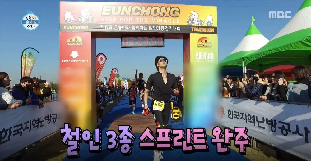 '나 혼자 산다' 성훈, 철인 3종 경기 완주 성공! 첫 출전에 '5위' 기록