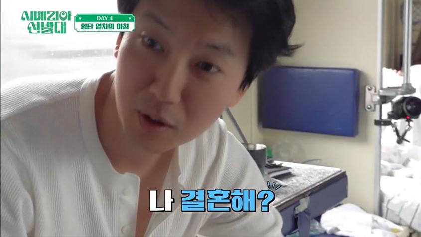 """김남길, 장나라와 뜬금없는 결혼설 보도에 """"나 결혼해?"""" 당황"""