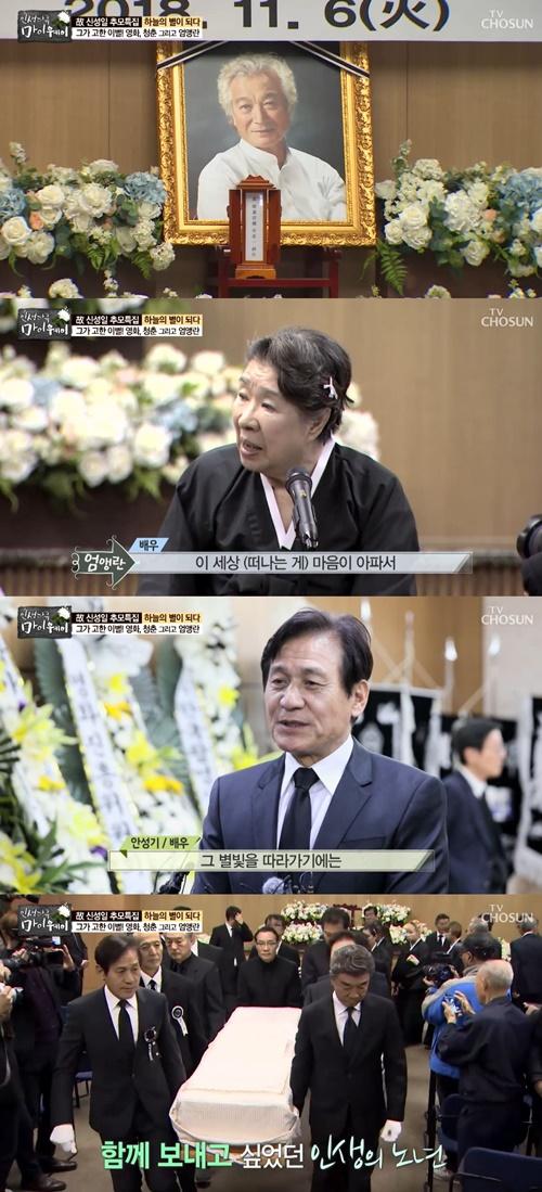 """'마이웨이' 안성기 """"故 신성일, 누구와도 비교할 수 없는 스타"""""""