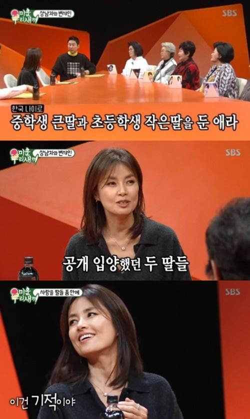 """차인표·신애라 부부 딸 """"입양해줘서 고맙다…이건 기적"""" (미우새)"""