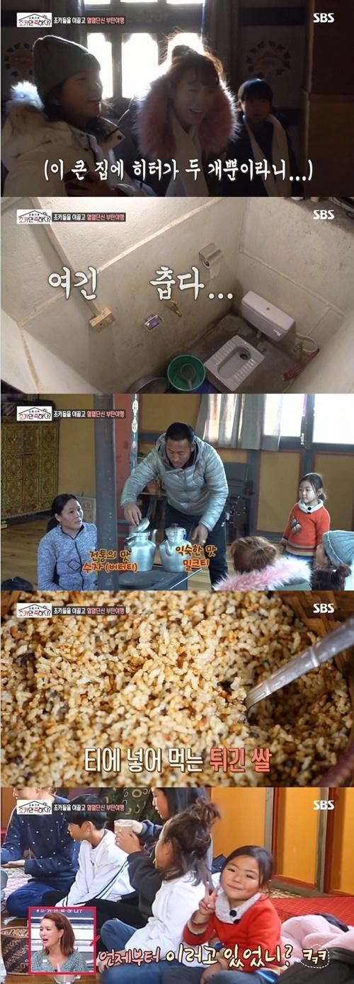 '조카면 족하다' 김원희, 조카와 부탄여행…전통 차 음미