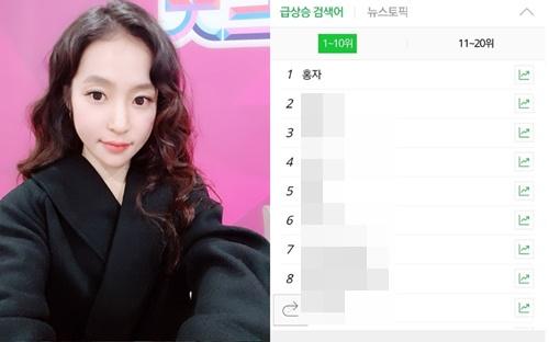 """'미스트롯' 홍자, 실시간 검색어 1위 인증…""""너무 감사해"""" [똑똑SNS]"""
