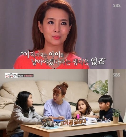 """김원희 """"결혼 14년차, 앞으로도 자식 안 낳아""""..이유는?"""