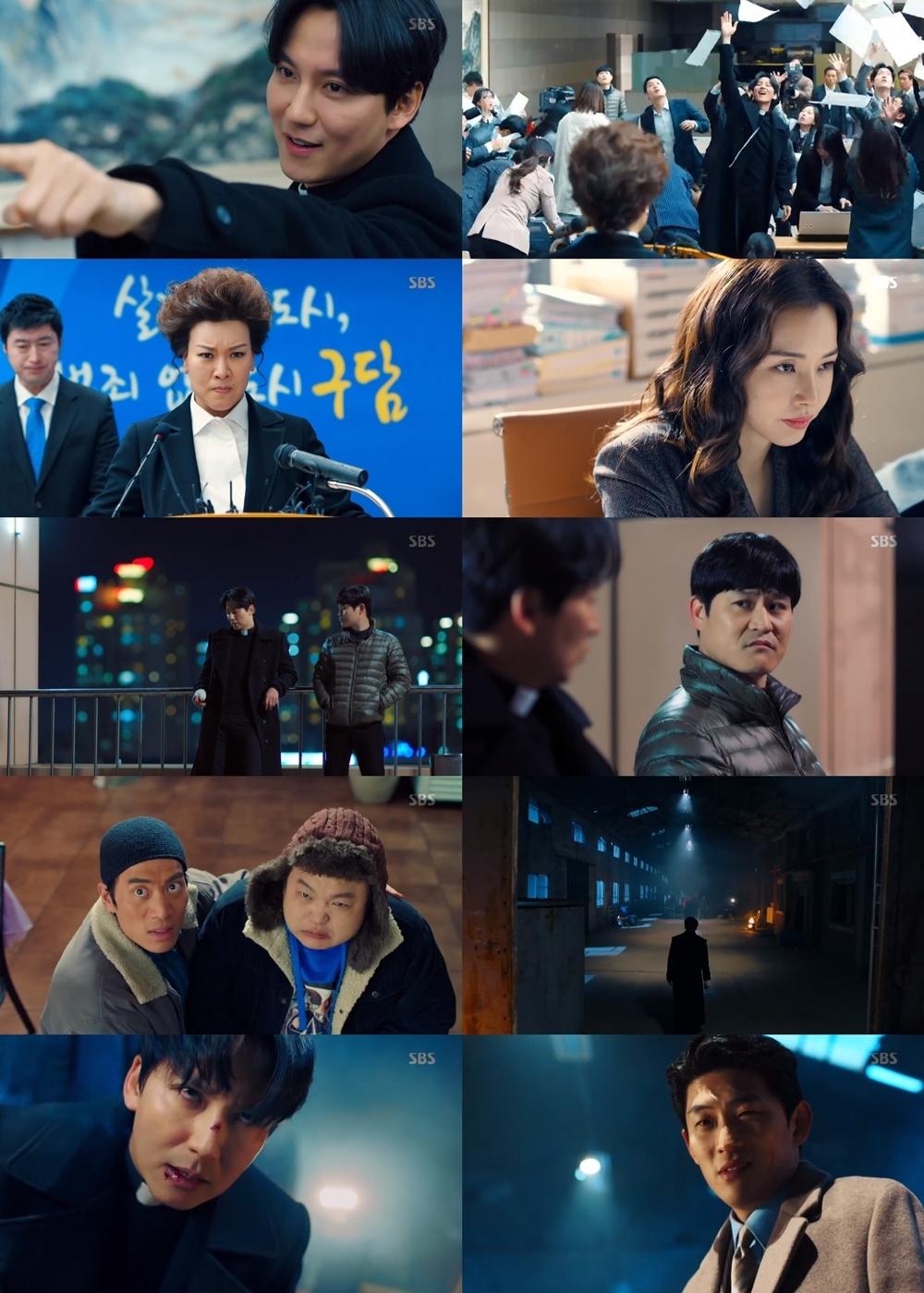 [N시청률] '열혈사제' 김남길X이하늬 분노의 박치기… 최고 '21.7%'