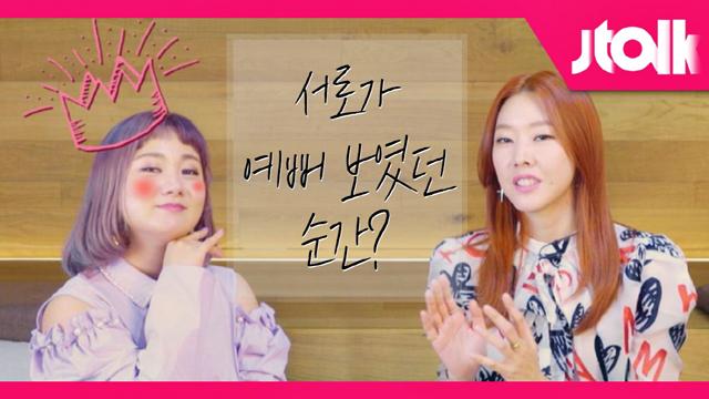 '마매뷰3' 한혜진-박나래, 서로가 가장 예뻐 보였던 순간은?