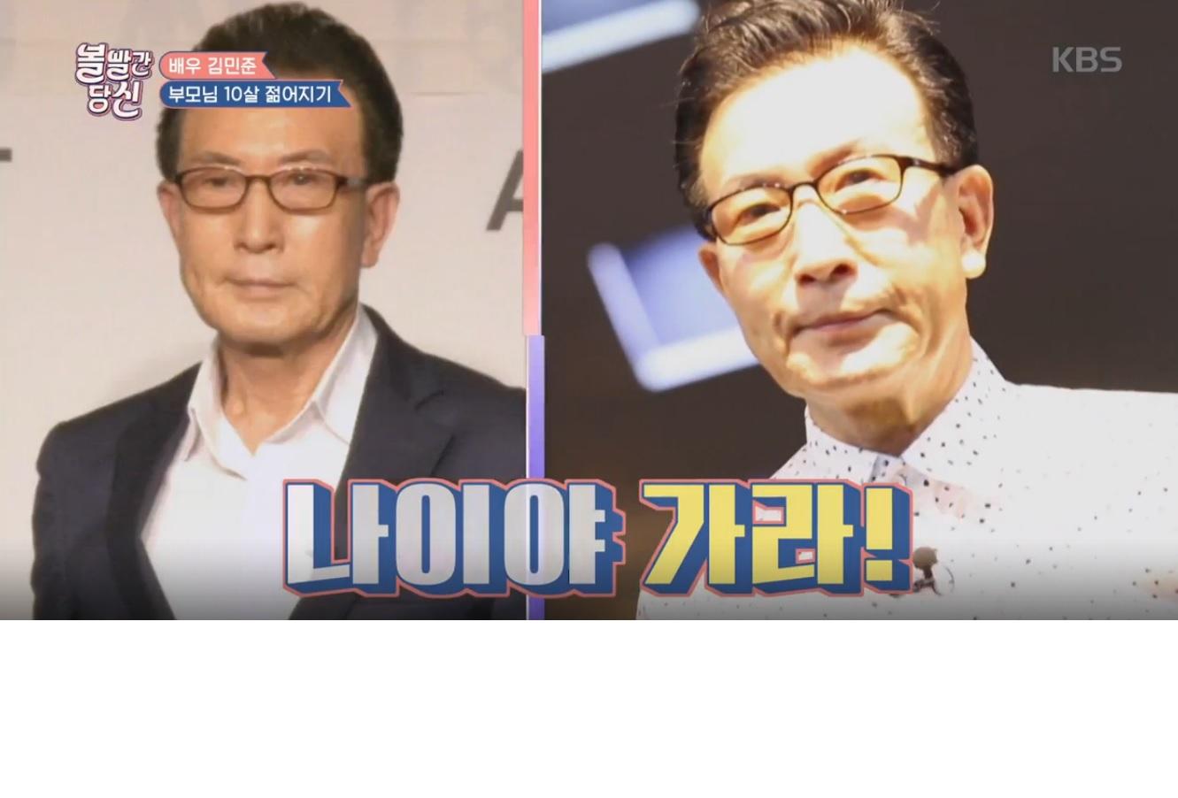 [볼 빨간 당신] 이미지 변신을 위해 배우 정해인 헤어스타일 따라잡기에 나선 아버지★성공