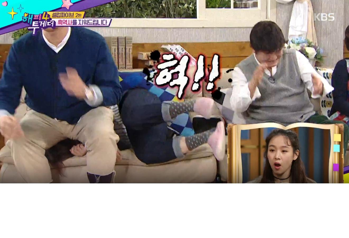 """[해피투게더] 송은이, """"김영철 엉덩이에 얼굴 짓눌린 후 복수했다!"""" 엉방망이 사건 후일담"""
