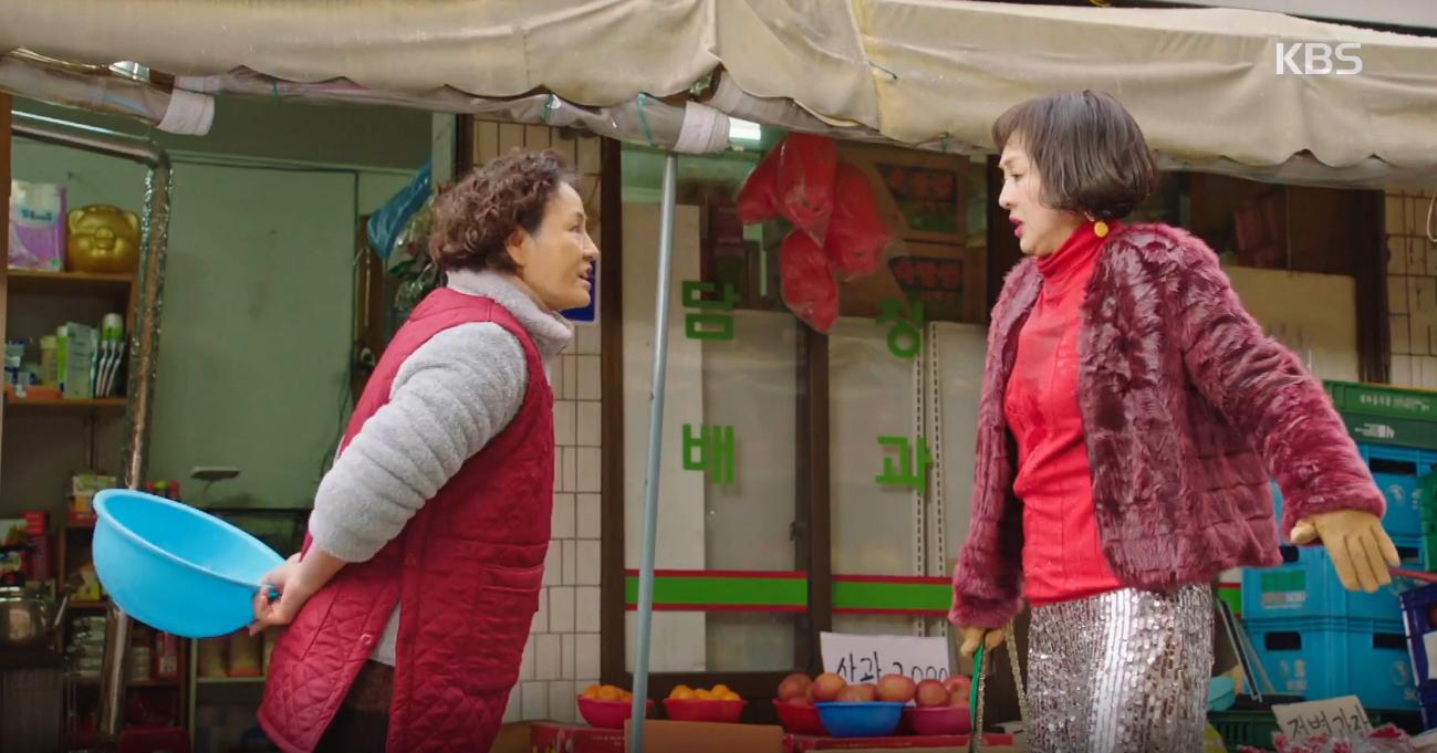 [왜그래 풍상씨] 답 없는 엄마 이보희, '정신 번쩍' 차리게 하는 물바가지 세례~!