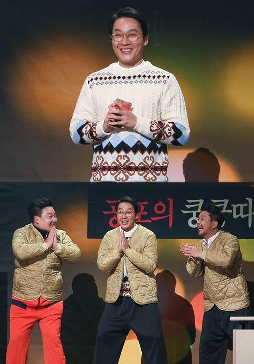 """이휘재, KBS '개그콘서트' 출격…김준호와 컬래버레이션 """"기대↑"""""""