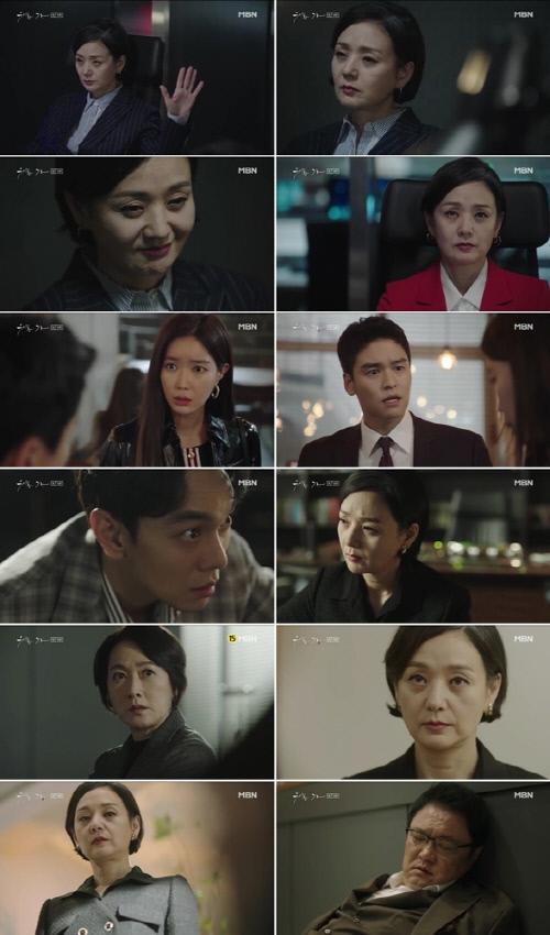 """'우아한 가(家)' 배종옥 """"임수향, 회장 손녀가 아닌 회장의 딸"""""""