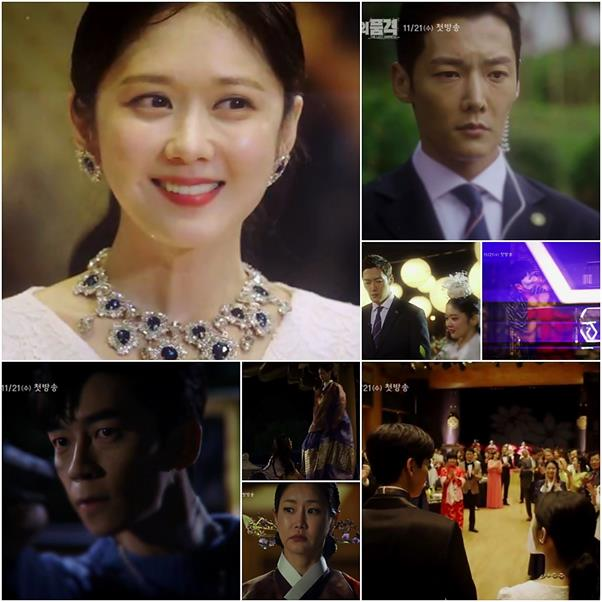 '황후의 품격', 황실 겨냥한 '핏빛 복수' 시작…강렬한 2차 티저 공개