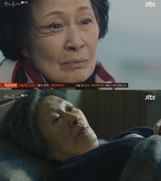'눈이 부시게' 김혜자, 시간 여행자 아니였다...반전 엔딩 선사한 '알츠하이머 환자'