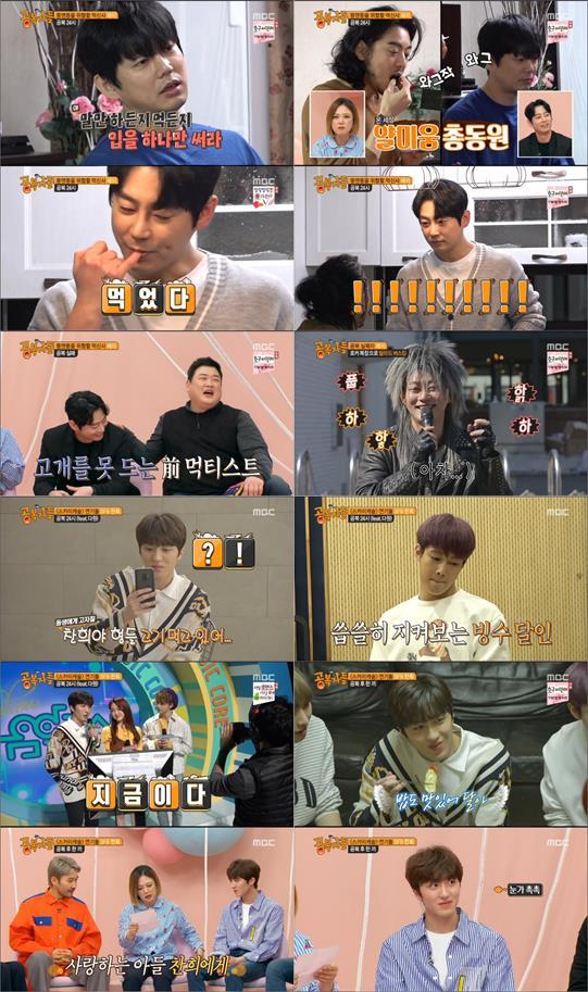'공복자들', 아쉬운 시즌 종영…'공복미'로 결식아동에 기부 '훈훈한 나눔'