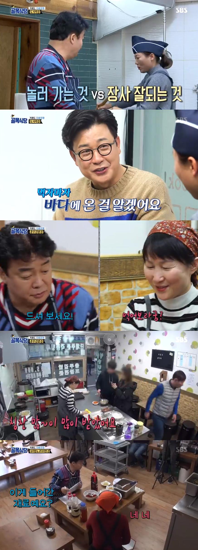 '골목식당' 메뉴전수→고민상담, 거제도 사장님들 감동시킨 '백대표 솔루션'[TV핫샷]