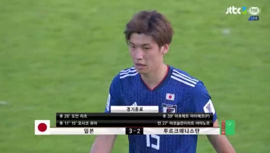 일본, 투르크메니스탄에 3-2 승리…피파랭킹 127위에 진땀 승부