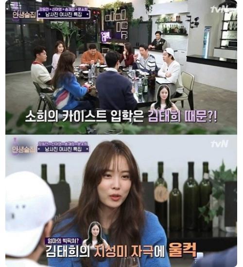 """'스카이캐슬' 말고 '카이캐슬'…윤소희, """"스타 되기 위해 학업 매진했다"""""""