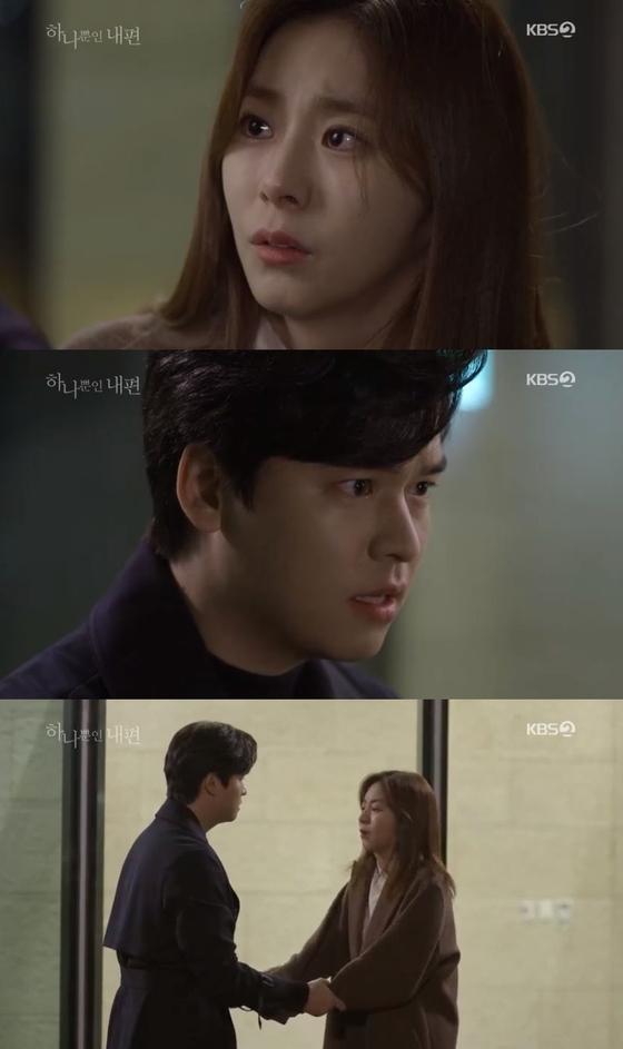 '하나뿐인 내편' 임예진 호박 태몽 꿔… 나혜미 아닌 진경 임신