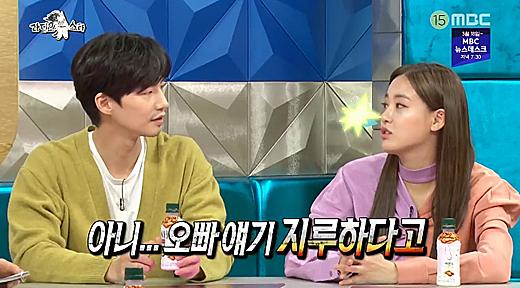 """'라디오스타' 이주연, 유재석 """"가요계 5대 돌아이다""""...'런닝맨' 들여다보니?"""