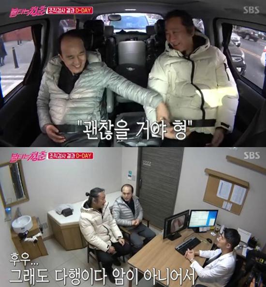 '불타는 청춘' 김도균 살았다! 따뜻한 우정과 진정성 빛난 방송