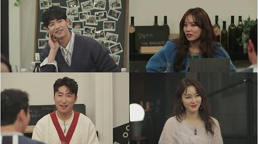"""'인생술집' 윤소희가 카이스트 진학한 이유...송재림 """"연기자 반대"""""""
