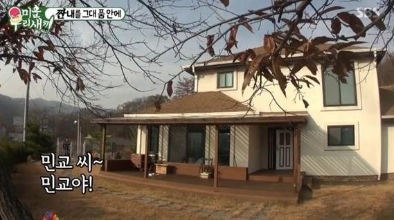 [포토] 김민교 집, 미모의 아내까지 공개